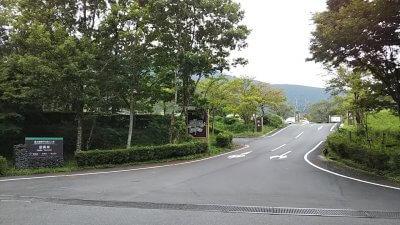 2019 0820 02 400x225 田貫湖キャンプ場 夏キャンプ2019 初日 バス釣り