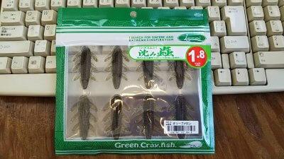 DSC 0115 400x225 沈み蟲(シズミムシ)イモ虫ワーム 果たして多摩川バスでも食ってくるか?