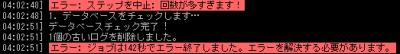1013 01 400x54 バックアップ方法(プラグイン)を【BackWPup】から【UpdraftPlus】に移行
