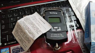 DSC 0038 400x225 デジタルスケール(吊り下げ秤)バス釣り用にアマゾンで購入
