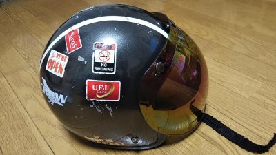 DSC 0035 400x225 ヘルメット(ジェットヘルメット)の格安シールド カラーはカラフル