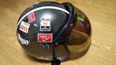 DSC 0038 400x225 ヘルメット(ジェットヘルメット)の格安シールド カラーはカラフル