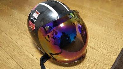 DSC 0039 400x225 ヘルメット(ジェットヘルメット)の格安シールド カラーはカラフル