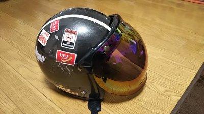 DSC 0040 400x225 ヘルメット(ジェットヘルメット)の格安シールド カラーはカラフル