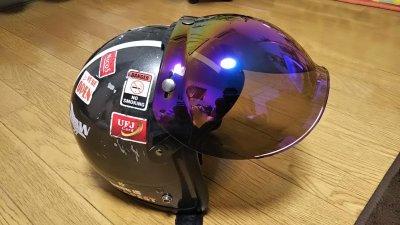 DSC 0042 400x225 ヘルメット(ジェットヘルメット)の格安シールド カラーはカラフル