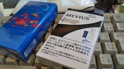 DSC 0075 400x225 プルーム・テック(Ploom TECH)は電子タバコではない 日本たばこ産業(JT)