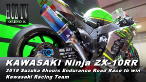 ZX10RR 300x169 KAWASAKI Ninja ZX 10RR 2019 鈴鹿8時間耐久ロードレース 優勝車