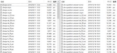 1219 04 400x181 DW Question Answer プラグイン バージョンアップ(1.4.3.4→1.5.7)