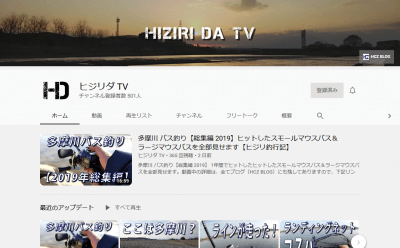 0113 400x248 ヒジリダ TV【HIZIRI DA TV】 チャンネル登録者500人