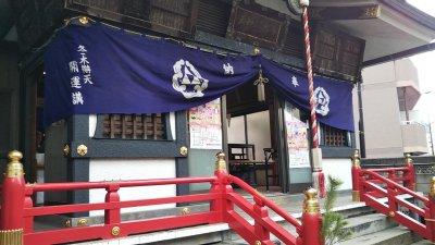 DSC 0050 400x225 深川 七福神目巡り 2020 昼食は「すしざんまい」本店で大とろ(本鮪)