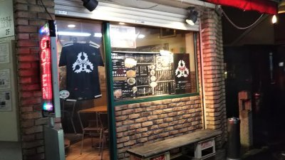 DSC 0099 400x225 御天(ごてん)千駄ヶ谷店(GOTEN)とんこつラーメンと替玉「バリカタ」