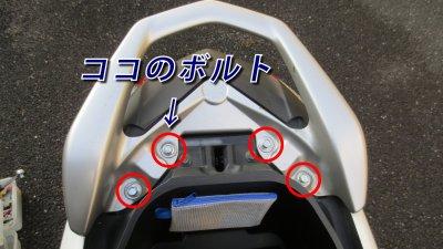 0217 01 400x225 YAMAHA NMAX125 LEDテールランプ(タイエアA型)取り付け