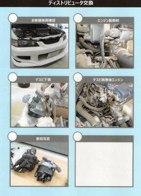 01 289x400 自家用車(アコードワゴン CH9)のオイル漏れ修理&オイル交換2020