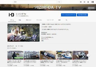 0608 01 400x281 YouTube チャンネルのトップページに「アップロード動画」が表示されないのは何故?