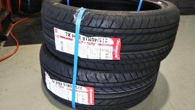 DSC 0221 400x225 新品タイヤ2本交換(フロント) アコードワゴンCH9 2020 交換時には足回りの清掃は必須