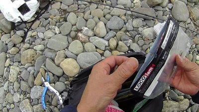 0901 02 400x225 【多摩川 バス釣り】使えなくなったワームの使い道は「HDSこいのぼリグ」|釣行記2020 9月 P.17