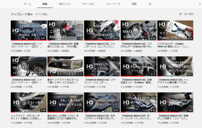 36976b7a124cb1b489a971af4ece8e1e 400x255 【HIZIRIDA】YouTube チャンネルアートを新規追加 2020