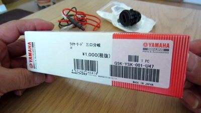 1110 01 400x225 YAMAHA NMAX125 USB充電器&電圧計を取り付け
