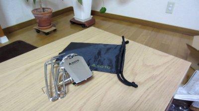 DSC 804 400x225 ソト(SOTO) レギュレーターストーブ【 ST 310 】開封レビュー