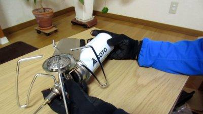 DSC 805 400x225 ソト(SOTO) レギュレーターストーブ【 ST 310 】開封レビュー