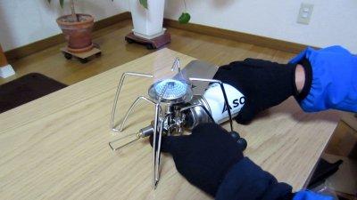 DSC 806 400x225 ソト(SOTO) レギュレーターストーブ【 ST 310 】開封レビュー