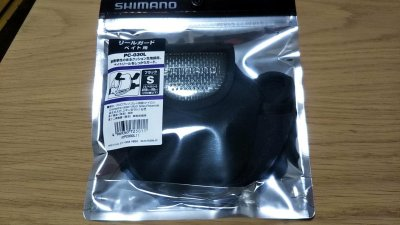 DSC 0213 400x225 シマノ(SHIMANO)リールガード(PC 030L)と中国産ベイトリールカバーを購入