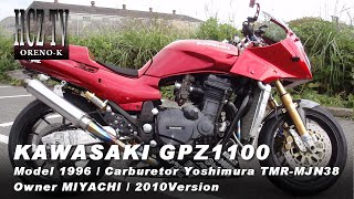 KAWASAKI(カワサキ) GPZ1100 Ninja|Model1996 Owner:MIYACHI