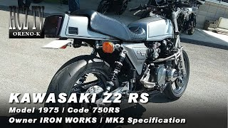 KAWASAKI(カワサキ) Z2 750RS Model1975|Owner:IRON WORKS